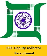 JPSC Deputy Collector Recruitment