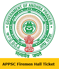 APPSC Firemen Hall Ticket