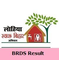 BRDS Result