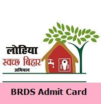 BRDS Admit Card