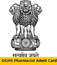 DGHS Pharmacist Admit Card