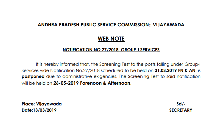 Examination Notification
