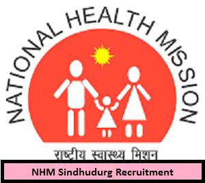 NHM Sindhudurg Recruitment