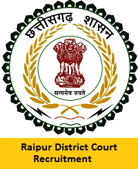 Raipur District Court Recruitment