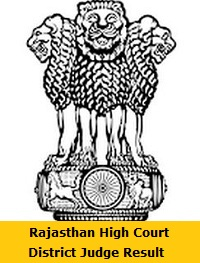 Rajasthan High Court District Judge Result