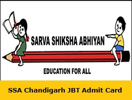 SSA Chandigarh JBT Admit Card