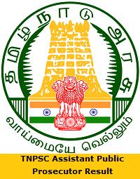 TNPSC Assistant Public Prosecutor Result