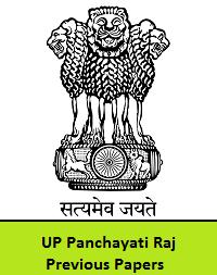 UP Panchayati Raj Previous Papers