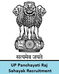 UP Panchayati Raj Sahayak Recruitment