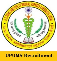 UPUMS Recruitment