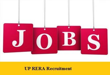 UP RERA Recruitment
