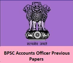 BPSC Accounts Officer Previous Papers