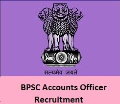 BPSC Accounts Officer Recruitment