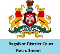 Bagalkot District Court Recruitment