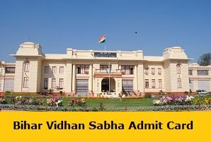 Bihar Vidhan Sabha Admit Card