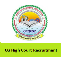 CG High Court Recruitment