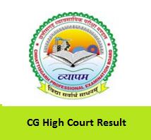 CG High Court Result