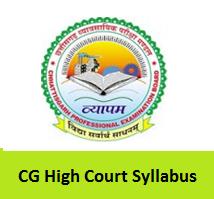 CG High Court Syllabus