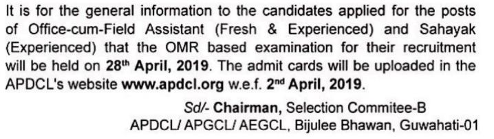 Exam, Admit Card Notification