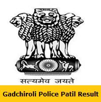 Gadchiroli Police Patil Result