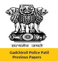 Gadchiroli Police Patil Previous Papers