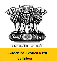 Gadchiroli Police Patil Syllabus