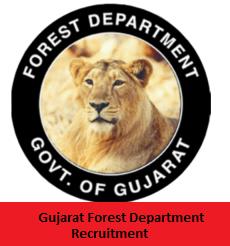 Gujarat Forest Department Recruitment