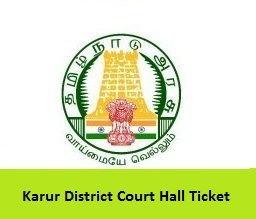 Karur District Court Hall Ticket