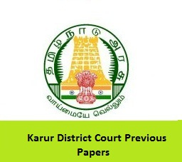 Karur District Court Previous Papers