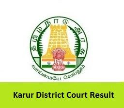 Karur District Court Result