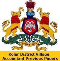 Kolar District Village Accountant Previous Papers