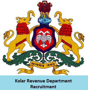 Kolar Revenue Department Recruitment