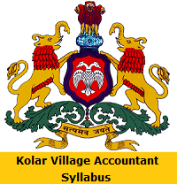 Kolar Village Accountant Syllabus