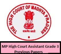MP High Court Assistant Grade 3 Previous Papers