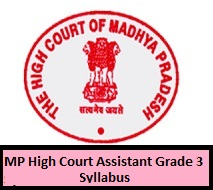 MP High Court Assistant Grade 3 Syllabus