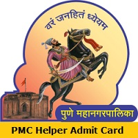 PMC Helper Admit Card