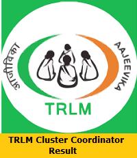 TRLM Cluster Coordinator Result