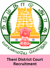 Theni District Court Recruitment
