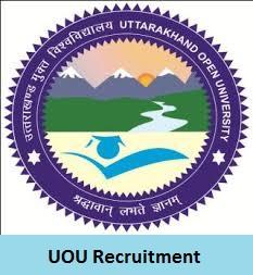 UOU Recruitment