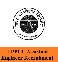 UPPCL Assistant Engineer Trainee Recruitment