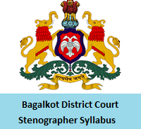 Bagalkot District Court Stenographer Syllabus