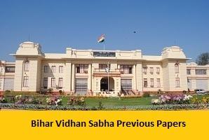 Bihar Vidhan Sabha Previous Papers