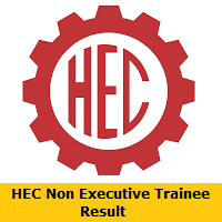 HEC Non Executive Trainee Result