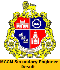 MCGM Secondary Engineer Result