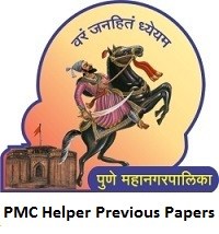 PMC Helper Previous Papers