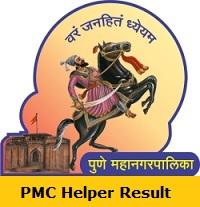 PMC Helper Result