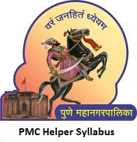 PMC Helper Syllabus