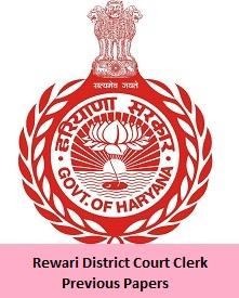 Rewari District Court Clerk Previous Papers