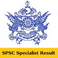 SPSC Specialist Result