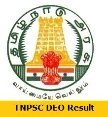 TNPSC DEO Result
